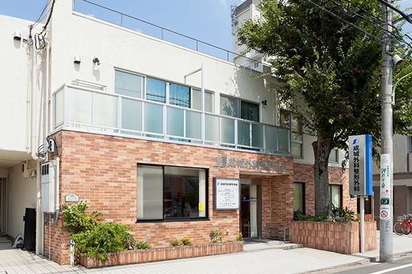 成城駅から徒歩3分に位置し、アクセスしやすい立地となっております。